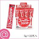 ファイバーショット 5g×22包入 【中性脂肪/ダイエット/...