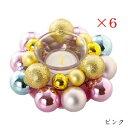 【×6個セット】オーナメントキャンドルホルダー SJ1730000P ピンク