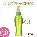 【×2セット】HAHONICO ハホニコ ジュウロクユ 120ml【十六油/16油/洗い流さないトリートメント/2本セット】