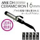 【即納送料無料】アイビル DH カールアイロン 16mm AIVIL セラミックアイロン DH-CERAMIC-16(コテ)