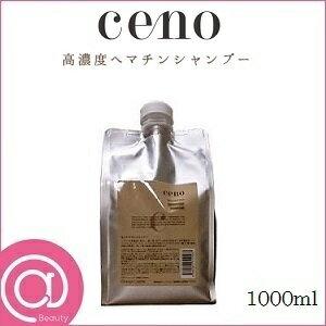 オレンジコスメ セノ ヘマチンシャンプー 1000ml レフィル (ceno/ふんわりダメージケア) ※※
