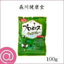 【森川健康堂】 プロポリスキャンディー 100g【プロポリスを主原料に、オリゴ糖を加えた健康のど飴】