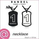 【正規品】BANDEL バンデル ナンバーネックレス リバーシブル No.1 BlackxWhite 45cm ※※