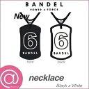【正規品】BANDEL バンデル ナンバーネックレス リバーシブル No.6 BlackxWhite 50cm ※※