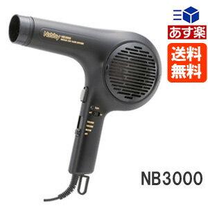 減去離子 < 吹風機 1500w/600 W > 諾專業美髮吹風機頭髮乾燥黑色 02P23Aug15 諾 NB 3000 吹風機