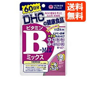サプリメント ビタミン ミックス クチコミ