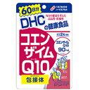 【DHC サプリメント】 コエンザイムQ10 包接体 60日分 COQ10 【RCP】 【クチコミ】 【はこぽす対応商品】 【コンビニ受取対応商品】 02P03Dec16