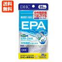 【ネコポス便】DHC EPA 20日分 サプリメント【全国送料無料】