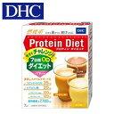 DHC プロテインダイエットII 7袋入 (ココア味3食・バ