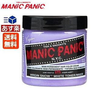 マニックパニック ヴァージンスノー クリーム ホワイト