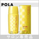 Pola-001