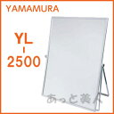 Yamamura-001
