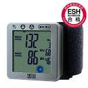 日本精密測器 NISSEI 手首式 デジタル血圧計 WSK-1021 送料無料