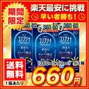 【送料無料】コンプリートクリアコンフォート(360ml+60ml)×3箱 ソフトコンタクトレン ズケア用品/AMO