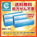 【送料無料】メニコンワンデー 4箱セット 1日使い捨て コンタクトレンズ
