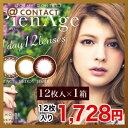 ピエナージュ(PienAge)(1Day / 使い捨てコンタクトレンズ / カラーコンタクト / 14.0mm / レーシー / テディ / ベリー / 度あり / 度なし / マギー ViVi)