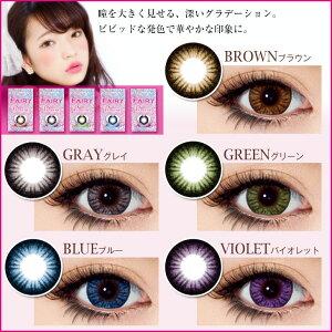 http://image.rakuten.co.jp/atcontact/cabinet/item-thumb/sincere/fairy_p/thum_fairy1m_p_3.jpg