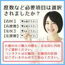 【送料無料】【YM】アキュビューアドバンス2箱セッ...