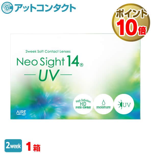 ネオサイト14 UV 6枚入 1箱 片目1ヶ月分...の商品画像