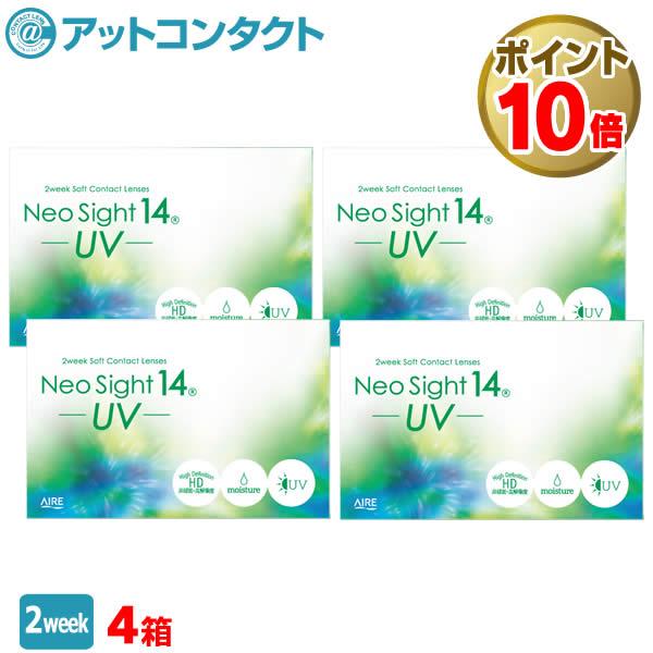 ネオサイト14 UV 6枚入 4箱セット 両目6ヶ月分 アイレ ( Neo Sight14 UV / 2Week / 2ウィーク / 2週間交換タイプ )