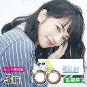 【送料無料】【YM】ワンデーアイレ リアルUV トーリック【...