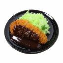 食品サンプル屋さんのマグネット(とんかつ)食品サンプル ミニチュア 雑貨 食べ物 トンカツ 豚カツ 外国 土産 リアル