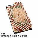 【メール便不可】食品サンプル屋さんのスマホケース(iPhone7 Plus&iPhone8 Plus:お好み焼き)食品サンプル 5.5 カバー 雑貨 食べ物 スマートフォン iPhone7 iPhone8 iphoneケース
