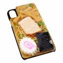 食品サンプル屋さんのスマホケース(iPhone XS、iPhone XS Max、iPhone XR:ラーメン)食品サンプル iPhone ケース カバー 雑貨 食べ物 スマートフォン