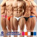 【ビキニブリーフ メンズ】[メール便対応]ハイパービキニ/BJ1133[BRAVE PERSON/ブレイブパーソン][メンズ/Mens/インナー/Hiper Bikini/Brief/勝負下着/スタイリッシュ/下着/男性用/ローライズ/M〜L/シンプル/UnderWear/正規品][1409SS]