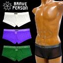 【ボクサーパンツ メンズ】[メール便対応]BRAVE PERSON メンズメッシュローライズボクサー S1002Y[Men's Mesh Boxer][メンズ インナー 下着 男性用 ローライズ M L セクシー ワイルド UnderWear ブレイブパーソン 正規品]