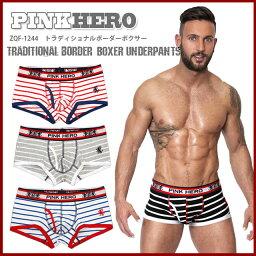 【ボクサーパンツ メンズ】[メール便対応]トラディショナルボーダーボクサー/ZQF-1244[PINK HERO ピンクヒーロー][Traditional Border Boxer Underpants][メンズ インナー 下着 男性用 M L レッド ブルー ブラック ホワイト グレー UnderWear 正規品]