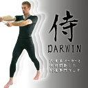 Samurai-darwin01
