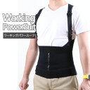 【作業アシストウェア】ワーキングパワースーツ[working power suit KITORA キトラ][