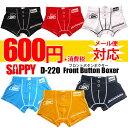 Sappy-d-220-3----