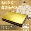 Gold_meishi01