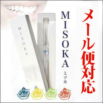 MISOKA (ミソカ) which a stubborn craftsman made