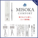 Misoka_comfort01
