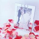 名入れ 結婚・結婚記念日に最適な 高級 リング フォトフレーム / 写真たて【消えない想い出】ブライダル♡ウェディングフォト&#98..