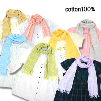 ◆ your walk for cotton gauze scarf * 11 color * ◆ towel unisex ladies men's Japan-02P24Jun11