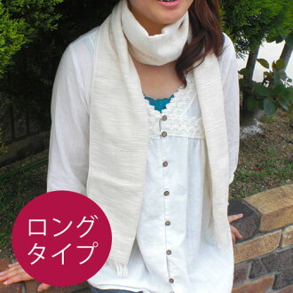 ◆ walking for Ecology students consists of cotton gauze scarf long ◆ towel unisex ladies men's Japan-02p24jun44