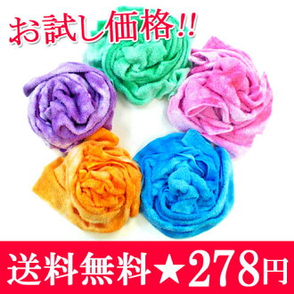 ◆ 얼룩 염색 데일리 유스 페이스 타 올 ◆ 일본 스틸 02P24Jun11