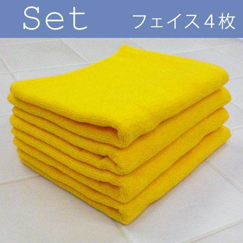 ハード使用用 高耐久双糸 フェイスタオル4枚セット *スレンゴールド*