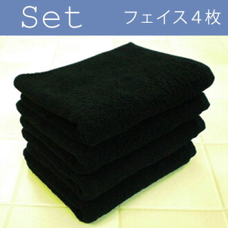 ◆ Hotel hard use for ultra high durability interactive thread volume towels 4 piece set * Dundee black * ◆ antibacterial deodorant Japan-02P24Jun11