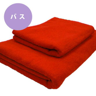 ◆ 02P24Jun11 made in hard use use high durability two-ply yarn bath towel * passion red * ◆ Japan