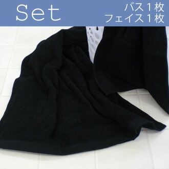 ◆ hard use for high durability bi-yarn bath sheet + towel one piece set * Dundee black * ◆ Japan-02P24Jun11