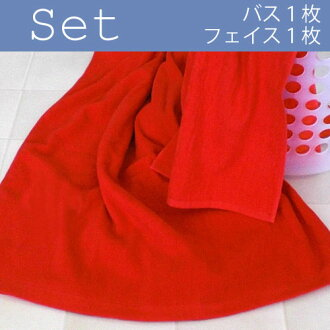 ◆ hard use for high durability bi-yarn bath sheet + towel one piece set * passion red * ◆ Japan-02P24Jun11