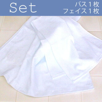 ◆ hard use for high durability bi-yarn bath towel 1 sheet + towel one piece set * pure white * ◆ Japan-02P24Jun11