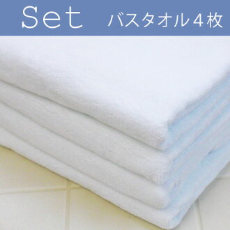 ◆ hard use for high durability interactive thread towels 4 piece set * pure white * ◆ Japan-02P24Jun11