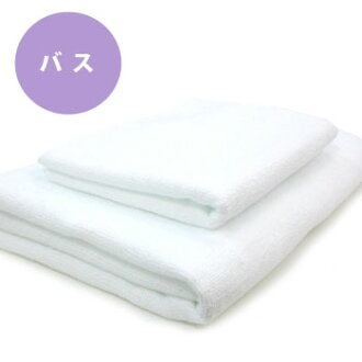 ◆ 02P24Jun11 made in hard use use high durability two-ply yarn bath towel * pure white * ◆ Japan