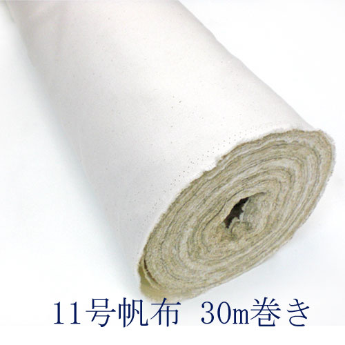 Made in Japan No. 11 canvas fabric round rolls (off-white / off-white) 1 30 m 02P24Jun11